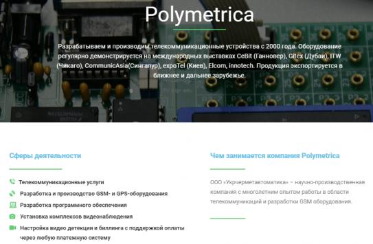 poly1